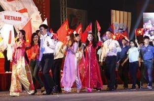 Công bố quyết định thành lập Liên hiệp Trí tuệ Việt Nam - Báo điện tử Trung ương Đoàn TNCS Hồ Chí Minh