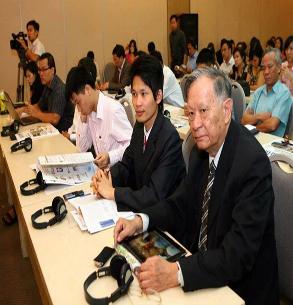 Phó Chủ tịch Liên hiệp Trí tuệ Việt Nam Bùi Văn Dũng dự Hội nghị Báo cáo thường niên Doanh nghiệp Việt Nam 2012